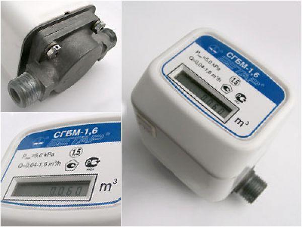 gas-betar-1